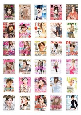 女性雑誌表紙