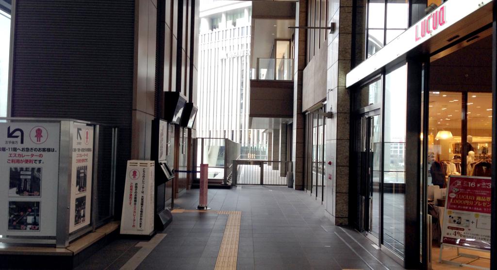 大阪ステーションシティ11階 アクセス方法