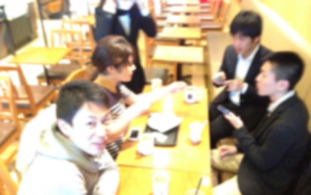 天空の朝カフェ交流会