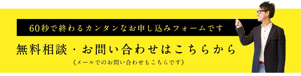 Brand Design TSUMIKI